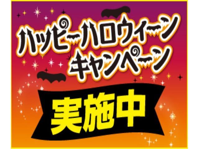 おかげさまで11周年!!ありがとうキャンペーン☆