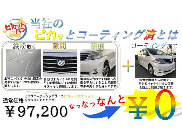 お買い得価格にてご販売しておりますので全国からお問合せがございます。北海道から沖縄まで全国納車可能です。ご遠方のご納車も多数実績ございます。他府県の皆様もお気軽にお問合せ頂けたらと思います。