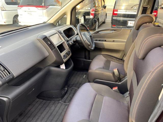 保証はお車の部品代は勿論の事、修理代金も保証にてカバーしております。お客様の負担は一切ありませんので万が一の時も安心です。