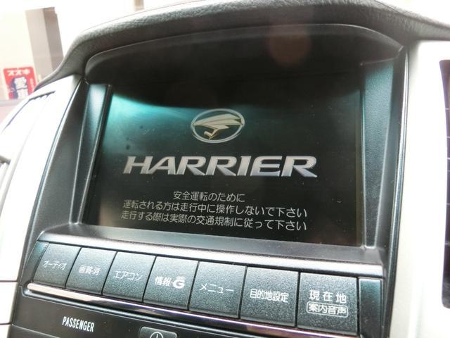 ☆純正メーカーHDDナビ!ミュージックサーバー付きです!地デジの取り付けなどもお任せください!