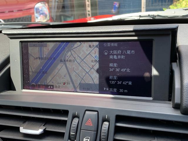 ☆純正HDDナビ付き!(Bluetooth・DVD再生・ミュージックサーバー・フルセグTV)