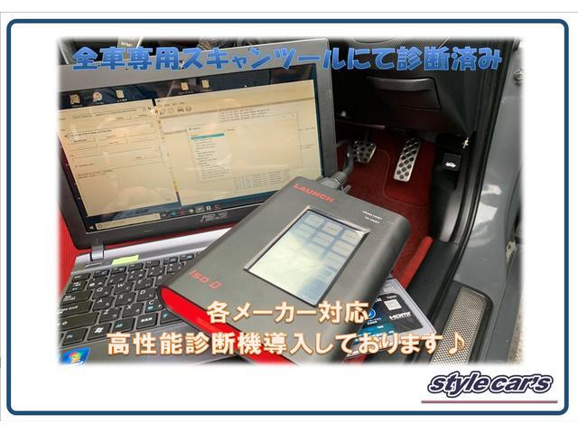 「マツダ」「デミオ」「コンパクトカー」「大阪府」の中古車30