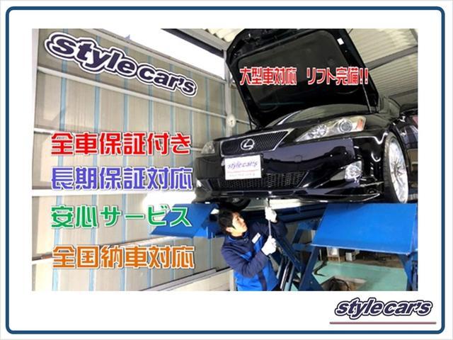「マツダ」「デミオ」「コンパクトカー」「大阪府」の中古車33