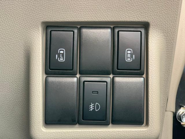 ☆両側パワースライドドアは運転席足元のスイッチでも開閉が可能です!