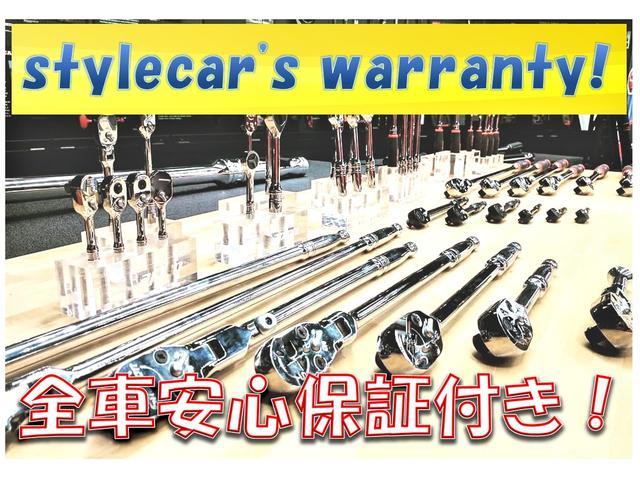 ☆全車安心保証付き!ホームページもございます!最新情報や当社のコンセプト、店舗案内、在庫車両、お得なキャンペーンなど内容盛りだくさんです♪『http://www.style-cars.jp』で検索♪