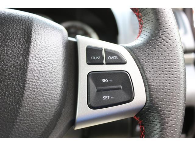 ☆クルーズコントロール付きで長距離ドライブも楽々です!