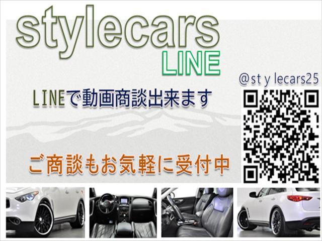 LINE@でも個別にご対応致します!@stylecars25追加頂きお気軽にご連絡下さい!