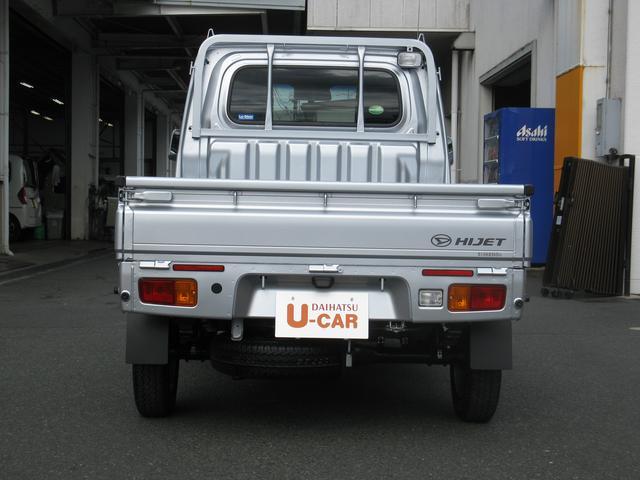 エクストラSA3t 4WD フォグランプ 荷台作業灯(3枚目)
