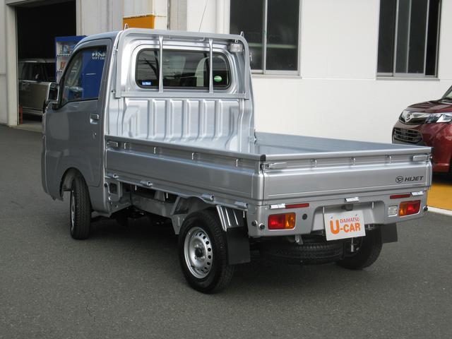 エクストラSA3t 4WD フォグランプ 荷台作業灯(7枚目)