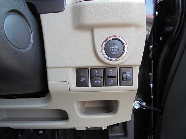 「ダイハツ」「ムーヴ」「コンパクトカー」「京都府」の中古車18