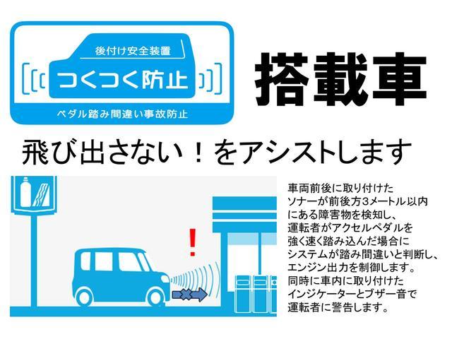 「ダイハツ」「タント」「コンパクトカー」「京都府」の中古車23
