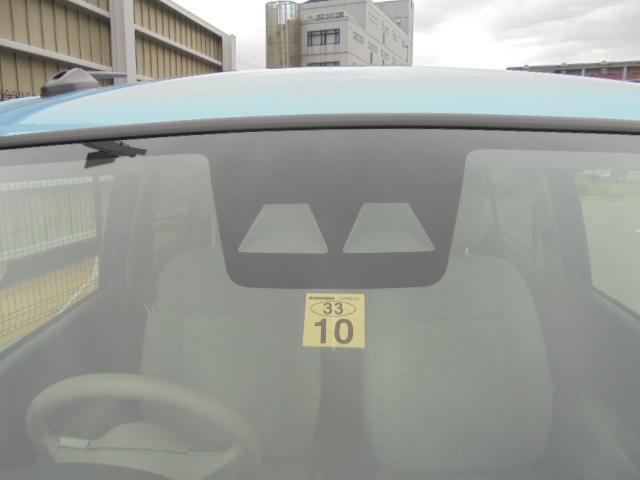 衝突回避支援システム「スマートアシスト」搭載車なので、今までの車とは安心感が違います!!