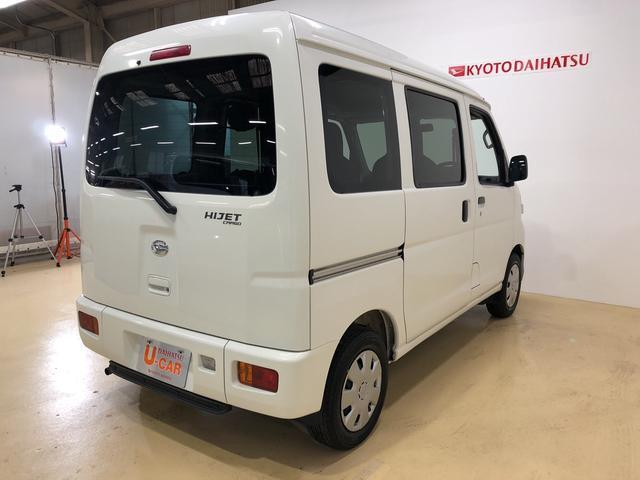 「ダイハツ」「ハイゼットカーゴ」「軽自動車」「京都府」の中古車7
