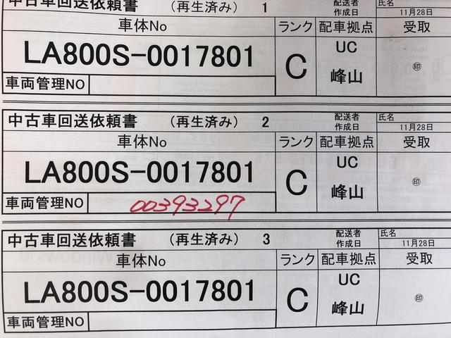 「ダイハツ」「ムーヴキャンバス」「コンパクトカー」「京都府」の中古車24