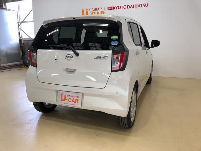 「ダイハツ」「ミライース」「軽自動車」「京都府」の中古車8