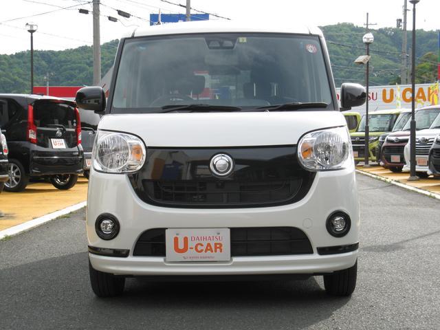 「ダイハツ」「ムーヴキャンバス」「コンパクトカー」「京都府」の中古車2