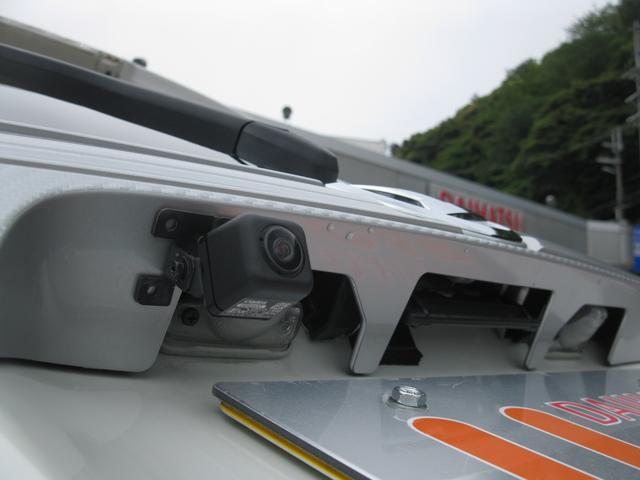 「ダイハツ」「タント」「コンパクトカー」「京都府」の中古車16