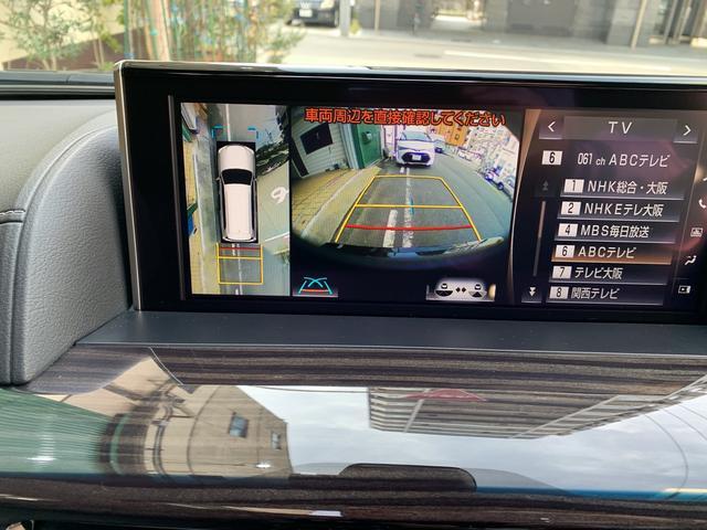 「レクサス」「LX」「SUV・クロカン」「大阪府」の中古車14