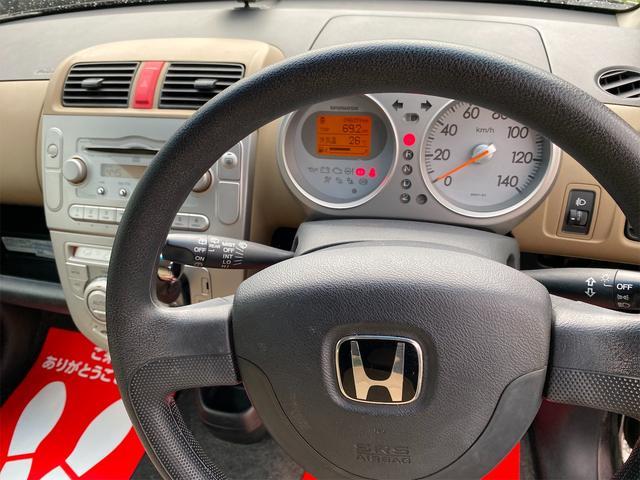 キーレスエントリー/盗難防止装置/フルフラット/ベンチシート/アイボリーシート/インパネ4AT/走行距離96059km/車検整備付き(16枚目)