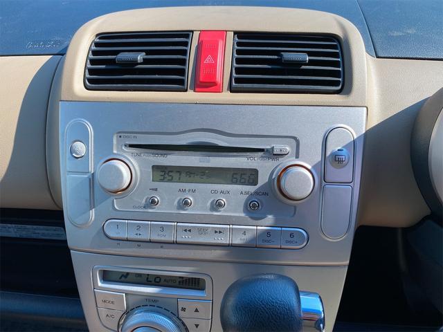 ハッピースペシャル 盗難防止装置 衝突安全ボディ 運転席助手席エアバッグ ABS キーレスエントリー スマートキー ベンチシート フルフラットシート CD再生可能 パワステ パワーウインドウ 車検整備付き 法定整備込(10枚目)