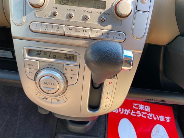 ハッピースペシャル 盗難防止装置 衝突安全ボディ 運転席助手席エアバッグ ABS キーレスエントリー スマートキー ベンチシート フルフラットシート CD再生可能 パワステ パワーウインドウ 車検整備付き 法定整備込(11枚目)