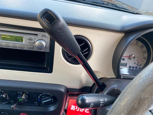 G 衝突安全ボディ 運転席助手席エアバッグ キーレスエントリー フルフラットシート CD再生可能 パワステ パワーウインドウ 車検整備付き 法定整備込(11枚目)