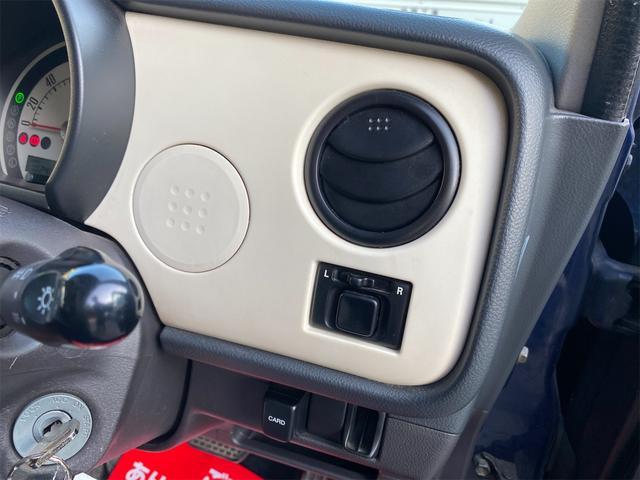 G 衝突安全ボディ 運転席助手席エアバッグ キーレスエントリー フルフラットシート CD再生可能 パワステ パワーウインドウ 車検整備付き 法定整備込(21枚目)