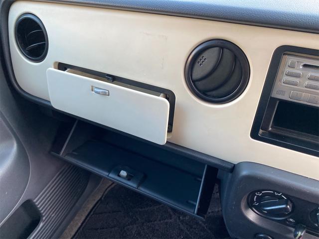 G 衝突安全ボディ 運転席助手席エアバッグ キーレスエントリー フルフラットシート CD再生可能 パワステ パワーウインドウ 車検整備付き 法定整備込(23枚目)