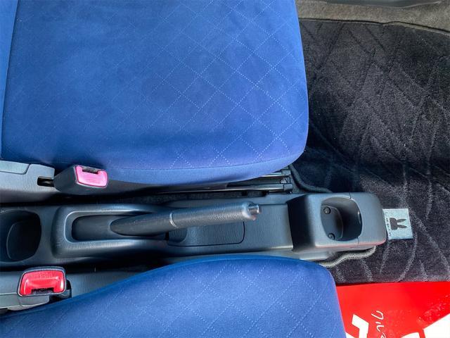 G 衝突安全ボディ 運転席助手席エアバッグ キーレスエントリー フルフラットシート CD再生可能 パワステ パワーウインドウ 車検整備付き 法定整備込(24枚目)