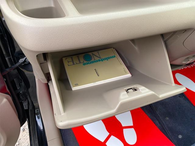 G 衝突安全ボディ 運転席助手席エアバッグ ABS キーレスエントリー バックカメラ CD再生可能 ベンチシート パワステ パワーウインドウ 4AT 車検整備付き 法定整備込(22枚目)