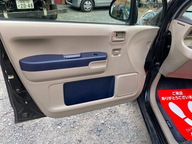 G 衝突安全ボディ 運転席助手席エアバッグ ABS キーレスエントリー バックカメラ CD再生可能 ベンチシート パワステ パワーウインドウ 4AT 車検整備付き 法定整備込(27枚目)
