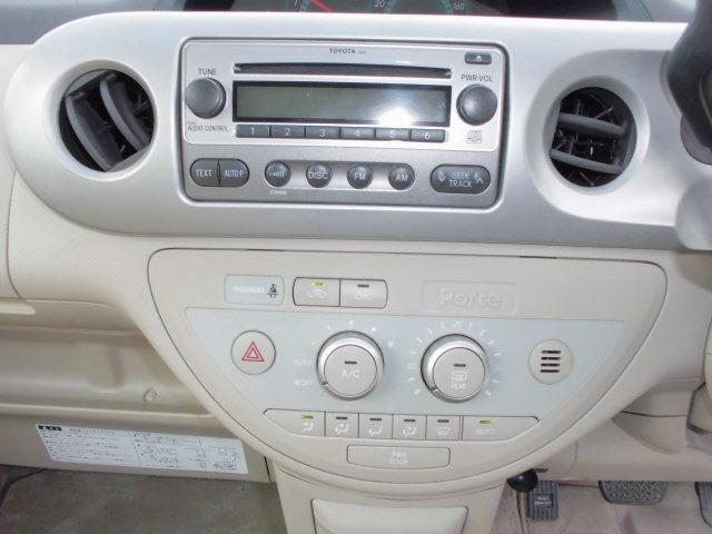 トヨタ ポルテ 130i Cパッケージ サイドリフトアップシート