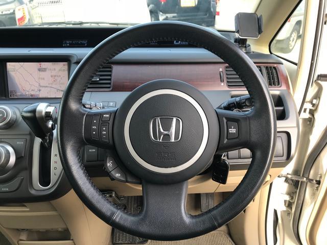 「ホンダ」「ステップワゴン」「ミニバン・ワンボックス」「兵庫県」の中古車13