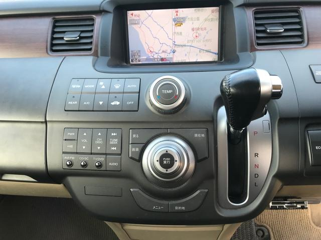 「ホンダ」「ステップワゴン」「ミニバン・ワンボックス」「兵庫県」の中古車31