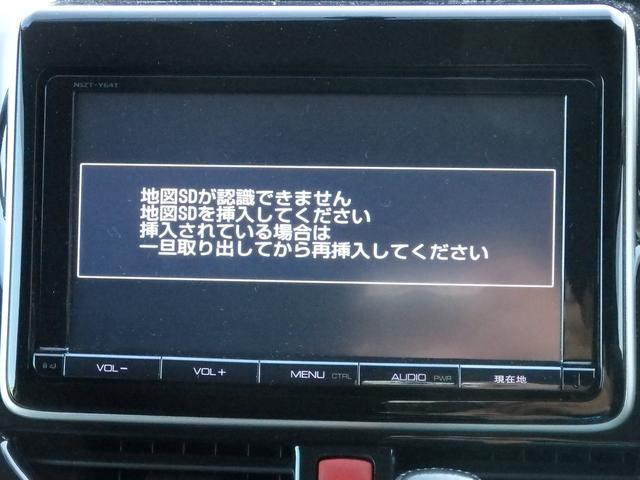 トヨタ ヴォクシー ZS 9型ナビ フリップダウン 両側自動ドア BカメラETC