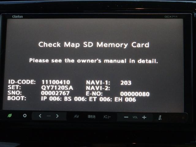 スズキ パレットSW リミテッドII 社外ナビ 両側電動スライド ETC Bカメラ