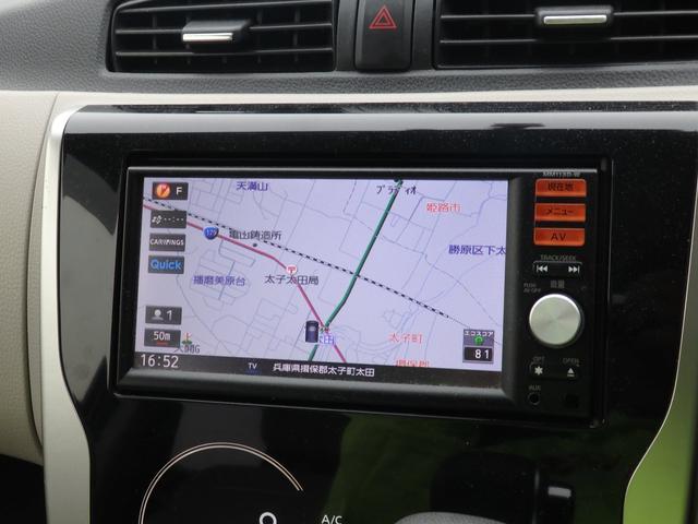 X ワンオーナー車 アラウンドビューモニター SDナビ(10枚目)