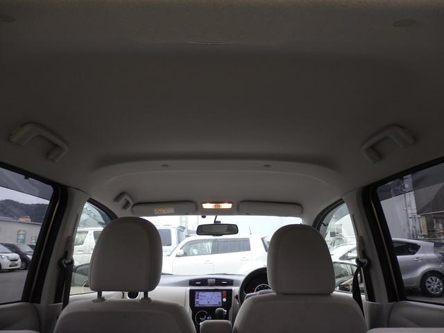 X ワンオーナー車 アラウンドビューモニター SDナビ(12枚目)