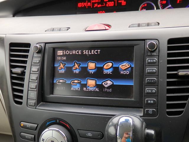 23S 純正HDDメーカーナビ(CD/DVD//録音/フルセグTV) 両側電動ドア FSRカメラ ステリモ パドルシフト ワンオーナー スマートキー HIDオートライト フォグ 純正17インチAW(25枚目)