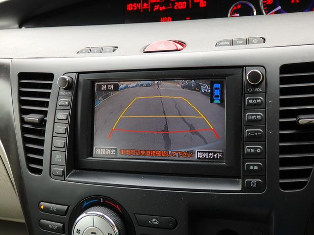 23S 純正HDDメーカーナビ(CD/DVD//録音/フルセグTV) 両側電動ドア FSRカメラ ステリモ パドルシフト ワンオーナー スマートキー HIDオートライト フォグ 純正17インチAW(26枚目)