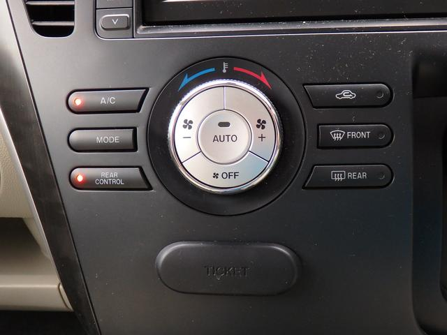 23S 純正HDDメーカーナビ(CD/DVD//録音/フルセグTV) 両側電動ドア FSRカメラ ステリモ パドルシフト ワンオーナー スマートキー HIDオートライト フォグ 純正17インチAW(36枚目)