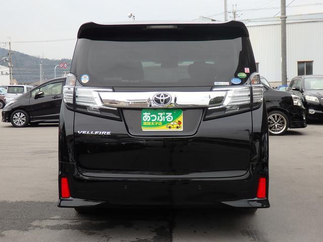 2.5Z Gエディション 10型ナビ&11型後席 両側電動(3枚目)