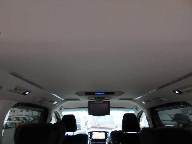 2.5Z Gエディション 10型ナビ&11型後席 両側電動(12枚目)