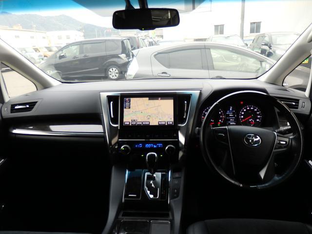 2.5Z Gエディション 10型ナビ&11型後席 両側電動(15枚目)