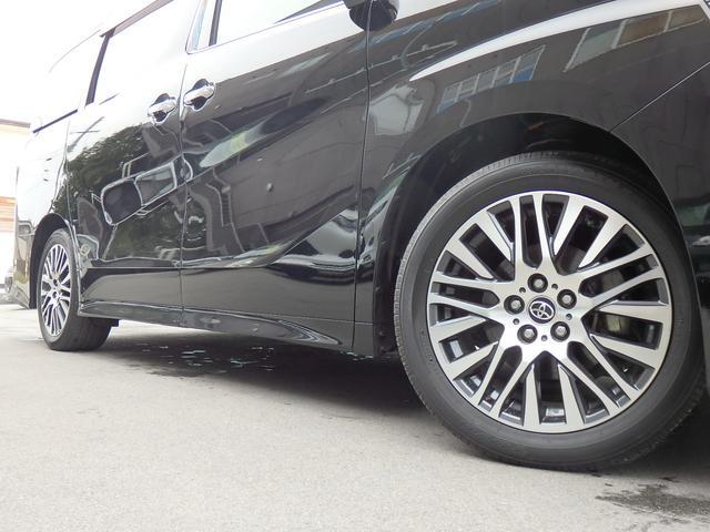 2.5Z Gエディション 10型ナビ&11型後席 両側電動(19枚目)