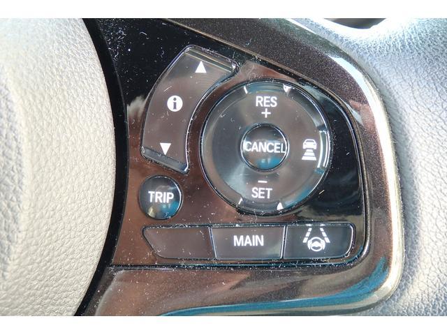 G・Lターボホンダセンシング 両側電動スライドドア 純正9インチSDナビ 衝突軽減ブレーキ 横滑り防止 レーン逸脱防止 アイドリングストップ プッシュスタート スマートキー サイド&カーテンエアバッグ USB端子(29枚目)