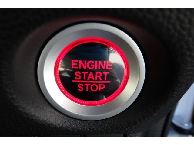 G・Lターボホンダセンシング 両側電動スライドドア 純正9インチSDナビ 衝突軽減ブレーキ 横滑り防止 レーン逸脱防止 アイドリングストップ プッシュスタート スマートキー サイド&カーテンエアバッグ USB端子(32枚目)