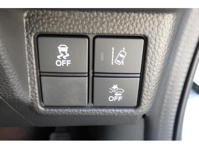 G・Lターボホンダセンシング 両側電動スライドドア 純正9インチSDナビ 衝突軽減ブレーキ 横滑り防止 レーン逸脱防止 アイドリングストップ プッシュスタート スマートキー サイド&カーテンエアバッグ USB端子(33枚目)