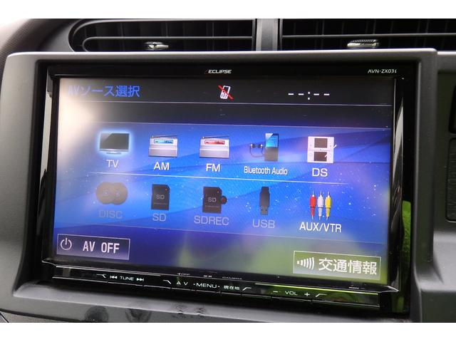 G 禁煙車 イクリプス9型ナビ フルセグ Bカメラ BT対応 USB SD録音 ETC DVD再生 ウインカーミラー オートライト 革巻きハンドル プッシュスタート スマートキー(21枚目)