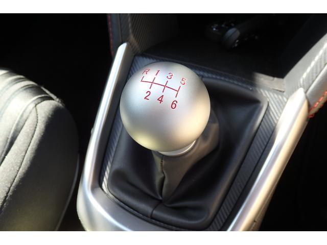 15MB 6MT ブリッドバケットシート 純正シートあり 車高調 社外マフラー エンケイ16AW ウインカーミラー LEDライト HIDフォグ ETC USB対応(11枚目)